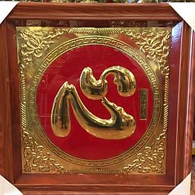 Tranh  Đồng  Chữ Tâm  Hán Khung Vuông 58 x 58cm
