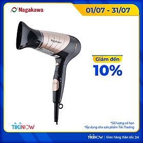Máy Sấy Tóc Nagakawa NAG1604 (1600W) - Hàng Chĩnh Hãng