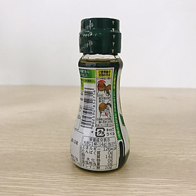 Dầu Olive Extra Virgin Ajinomoto 70g Nhật Bản