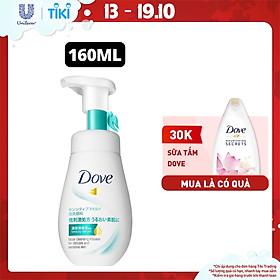 Sữa rửa mặt bọt mịn 160ml Dove sạch sâu cho da nhạy cảm Serum tốt