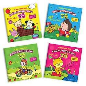 Combo Tô Màu Thông Minh - Chúng Mình Cùng Tô - Dành Cho Trẻ Từ 2- 6 Tuổi  (4 cuốn)
