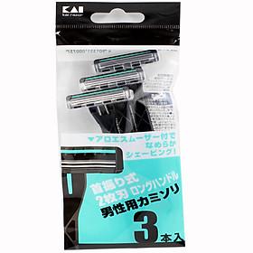 Set 3 dao cạo 2 lưỡi kép KAI (màu đen) nội địa Nhật Bản