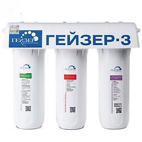 Máy lọc nước Nano Geyser Ecotar 3 - Hàng nhập khẩu