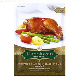 Gia vị ướp gà Rôti Kanokwan 50g