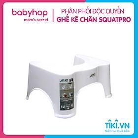 Ghế kê chân vệ sinh SQUATPRO Model 20120 sản xuất độc quyền bới Babyhop Loại Lớn cao 21cm, giúp đi vệ sinh đúng chuẩn, kích thích cho đường tiêu hóa - Hàng chính hãng