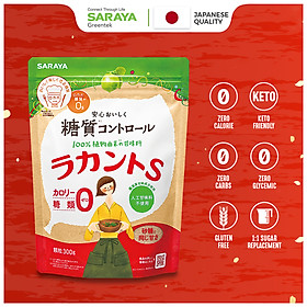 Đường Lakanto Vàng S (Hỗ trợ ăn kiêng Zero Calorie, Sugar Free, 100% thảo mộc) túi 300g