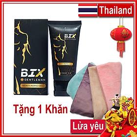 Combo Gel Bôi Tăng Cường Sinh Lý Phái Nam Bix 15ml (Dùng được 15 lần) Thái Lan + Tặng 1 Khăn 35x75cm Karina Việt Nam