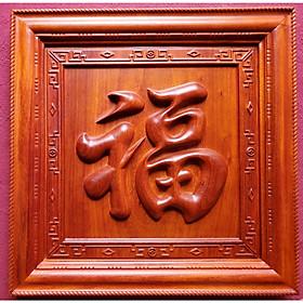 TRANH GỖ HƯƠNG ĐỤC NỔI - CHỮ PHÚC (chữ Phúc Hán )