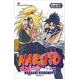 Naruto - Tập 40: Nghệ Thuật Tối Thượng!!