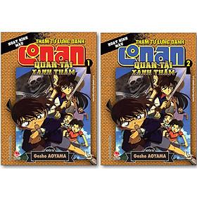 Combo Thám Tử Lừng Danh Conan : Quan Tài Xanh Thẳm (2 Tập)