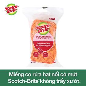 Gói 2 miếng rửa chén hạt nổi siêu sạch không trầy xước Scotch-Brite 3M CR-HNKT