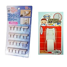 Bộ 12 Chiếc Che Ổ Điện Và Khóa Ngăn Kéo Tủ Lạnh NKJP76 - Nhật Bản (Tặng Mẹ 1 Mặt Nạ Collagen)