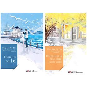 Bộ 2 Cuốn Sách Lãng Mạn Về Tình Yêu: Chân Trời Góc Bể ( Tái Bản ) + Động Phòng Hoa Chúc Cách Vách( Tái Bản )