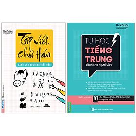 Combo 2 Cuốn: Tự Học Tiếng Trung Dành Cho Người Mới Bắt Đầu + Tập Viết Chữ Hán