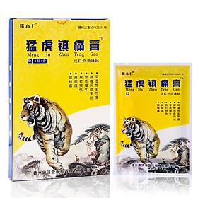 Miếng Dán Thạch Cao Giảm Đau Sumifun (8 Cái/Túi)