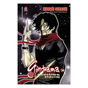 Gintama - Tập 30 (Tái Bản)