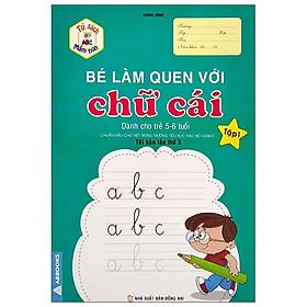 Tủ Sách Mầm Non - Bé Làm Quen Với Chữ Cái - Tập 1 (Dành Cho Trẻ 5-6 Tuổi)