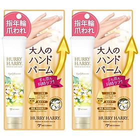 Combo 2 Kem Dưỡng Da Tay Trắng Mịn, Chống Lão Hoá Hurry Harry Premium Hand Balm Từ Nhật Bản Tuýp 40gr - Chăm Sóc Da Tay Trắng Mịn Màng
