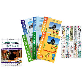 Combo Trọn Bộ Giáo Trình Hán Ngữ Phiên Bản Mới 6 Cuốn Tặng Tập Viết Chữ Hán Phiên Bản Mới Và Bookmark Ngôn Tình (Mẫu Ngẫu Nhiên)
