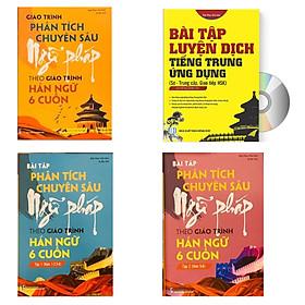 Combo 4 sách: Giáo trình phân tích chuyên sâu Ngữ Pháp theo Giáo trình Hán ngữ 6 cuốn + Bài tập tập 1 (Hán 1-2-3-4) + Bài tập tập 2 (Hán 5-6) và  Bài tập luyện dịch tiếng Trung ứng dụng Sơ -Trung cấp Giao tiếp HSK Có Audio nghe + DVD tài liệu