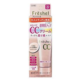 Freshel Skincare CC Cream Kem Nền CC 5 Trong 1 (50g)-1