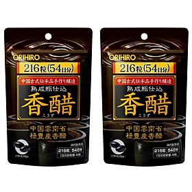 Combo 2 Túi Thực phẩm bảo vệ sức khỏe Giấm đen hỗ trợ Giảm cân Orihiro Kozu Nhật Bản túi 216 viên