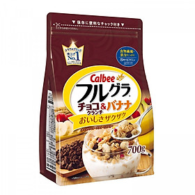Ngũ cốc hoa quả Calbee Furugura Nhật Bản (700g) - nâu