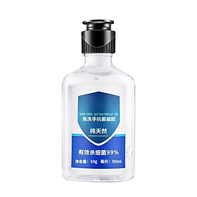 50 ml Quick-drying Disinfecting Hand Wash to disposable antibacterial sterilization portable gel Hand sanitizer