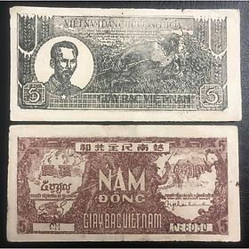 Tờ 5 đồng Dân quân Việt Nam, tiền giấy rơm cụ Hồ sưu tầm