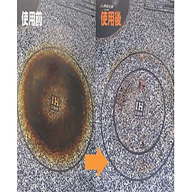 Sáp cao cấp vệ sinh, làm bóng bề mặt bếp từ nội địa Nhật Bản (140g)