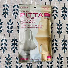 Khẩu Trang Pitta Nhật Bản Small Chic - Gói 3 cái (mẫu mới 2020)