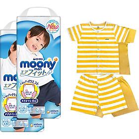 Bộ 2 tã quần cao cấp bé trai Moony XXL26 [Tặng bộ quần áo Nous 18-24m]