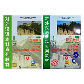 Combo 2 cuốn Giáo trình Hán Ngữ Tập 1 Tập 2