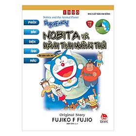 Doraemon - Phiên Bản Điện Ảnh Màu (Tập 11): Nobita Và Hành Tinh Muông Thú