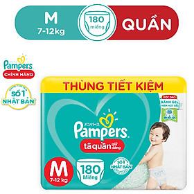 thung-ta-quan-pampers-giu-dang-megabox--tang-chao-sunhouse-18cm