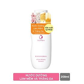 Bộ sản phẩm dưỡng trắng sạch thoáng Senka (Perfect UV Essence 50g + Lotion 200ml + All clear fresh 230ml)