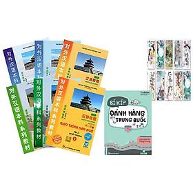 Combo Trọn Bộ Giáo Trình Hán Ngữ Phiên Bản Mới (6 cuốn) Và Bí Kíp Đánh Hàng Trung Quốc Tặng Bookmark Hiệu Sách Mùa Hạ -