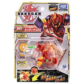 Quyết Đấu Bakugan - Siêu Chiến Binh Giáp Sĩ Lửa DX Cyndeous Red - Baku024