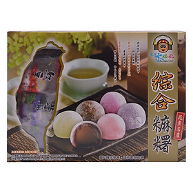 Bánh Mochi Hỗn Hợp Beautiful Girl Mixed Mochi (300g)