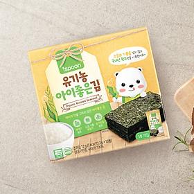 Rong biển hữu cơ ISPOON nhập khẩu Hàn Quốc tách muối, tách dầu cho bé từ 8 tháng