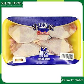 Khay 500gr Đùi tỏi gà tươi 3F - khoảng 3-4 cái - tươi ngon và an toàn