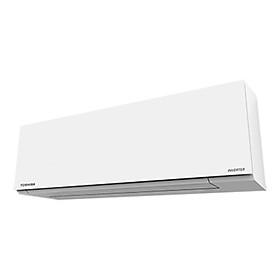 Máy Lạnh Toshiba Inverter 2.5 HP RAS-H24E2KCVG-V - Chỉ giao tại HCM