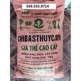 Đất trồng Cây Dinh Dưỡng Chibas Thủy Cam 1kg