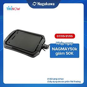 Bếp Nướng Điện 2 Mặt Nagakawa NAG3102 (2000W) - Hàng Chính Hãng