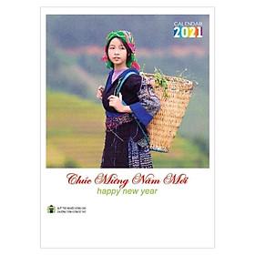 Combo 5 cuốn Lịch tường Trẻ em Vùng Cao - Lịch Cơm Có Thịt