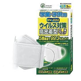 Khẩu trang trẻ em Virus Off - Ohki Nhật Bản thiết kế 3D ôm sát mặt NV-99A 3 miếng
