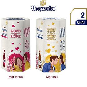 Hộp 2 Chai Hoegaarden White & Hoegaarden Rosee Love Is Love
