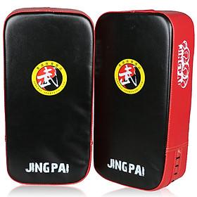 Đệm Tập Boxing JINGPAI (40*20*10cm)-1