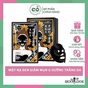 Mặt nạ đen tăng cường độ ẩm bổ sung nước cho da Sexy Look Đài Loan (5 miếng/hộp)