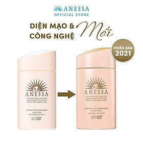 Kem chống nắng dưỡng da dạng sữa dịu nhẹ cho da nhạy cảm và trẻ em Anessa SPF 50+ PA++++ 60ml